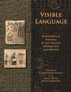 Vignette de l'actualité Visible language