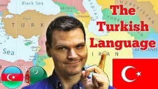 Vignette de l'actualité The Turkish Language