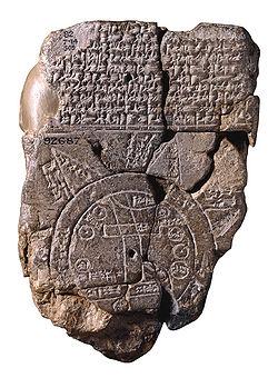 Vignette de l'actualité La plus ancienne carte connue du monde