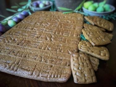 Vignette de l'actualité Edible Archaeology: Gingerbread Cuneiform Tablets