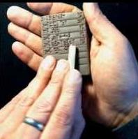 Vignette de l'actualité Création d'une tablette d'apprentissage de l'écriture cunéïforme