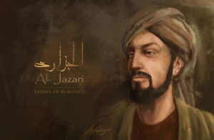 Vignette de l'actualité Al-Jazari, savant musulman du 14ème siècle, père de la robotique moderne