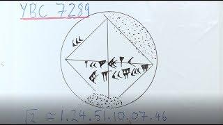 Vignette de l'actualité Old Babylonian mathematics